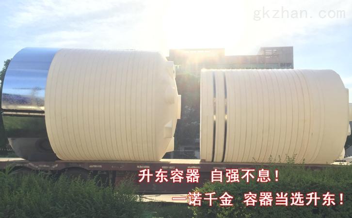 25吨滚塑水箱