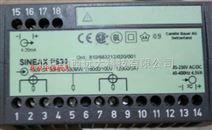中西(LQS)有功功率变送器 型号:ZO11-SINEAX-P530-179104库号:M17910