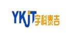 北京宇科泰吉电子有限公司