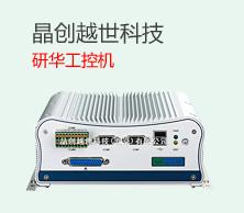 晶創越世科技(北京)有限公司