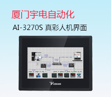 廈門宇電自動化科技有限公司