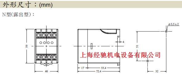 apr-4v三相电压相序保护继电器