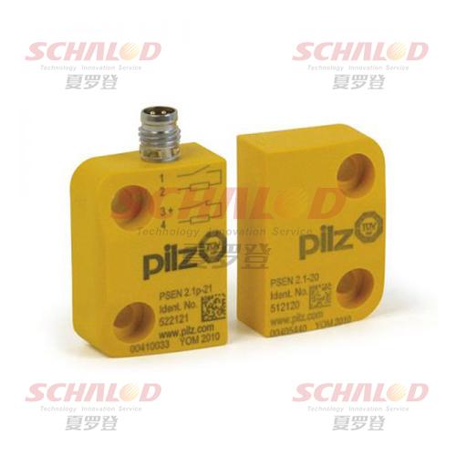 夏羅登成為德國pilz安全繼電器中國經銷商