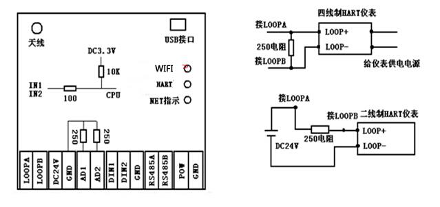 电路 电路图 电子 户型 户型图 平面图 原理图 639_301