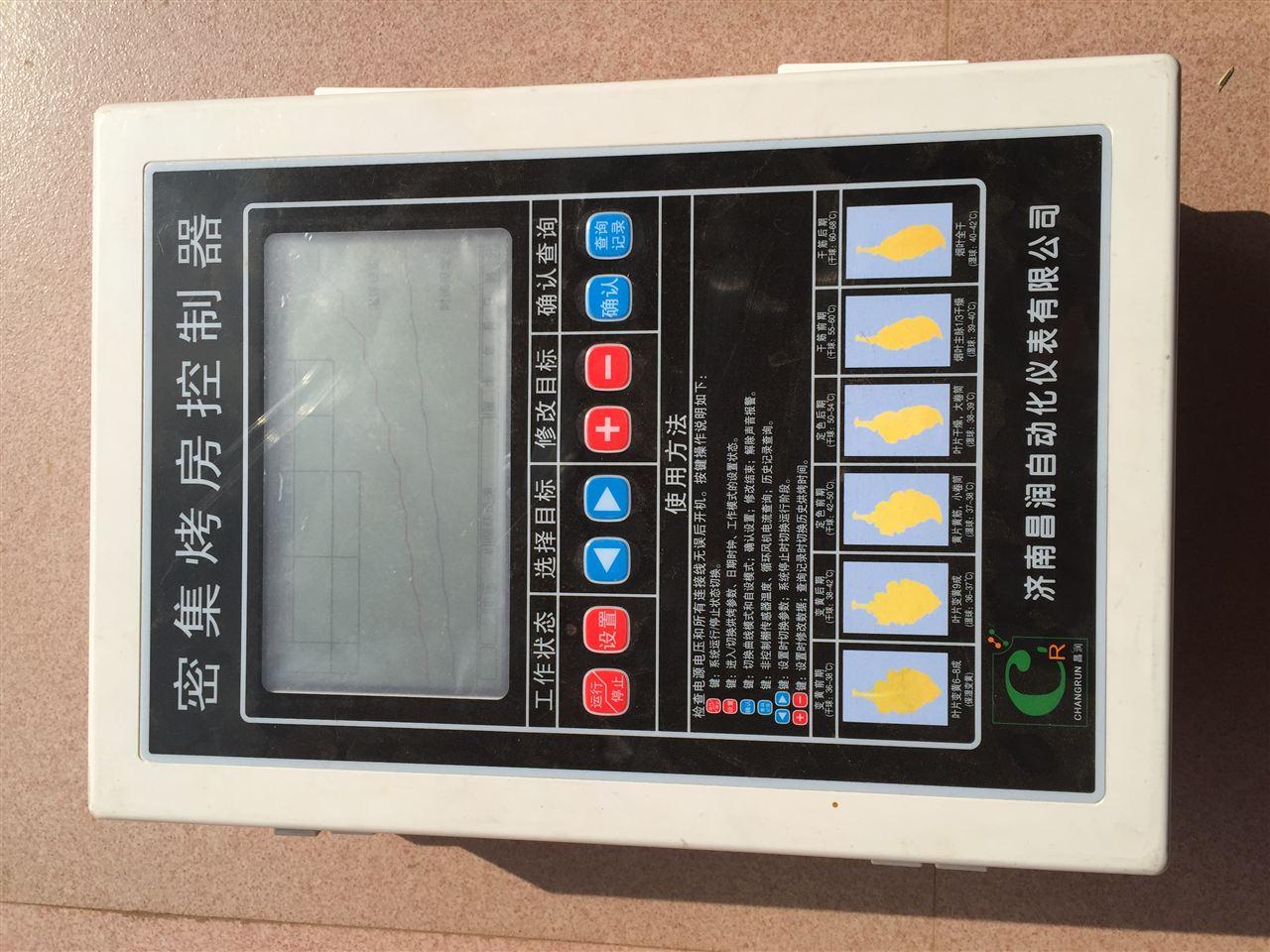 云南贵州密集烤房成套设备 烤烟全套设备 烤烟控制器 烤烟炉 循 环