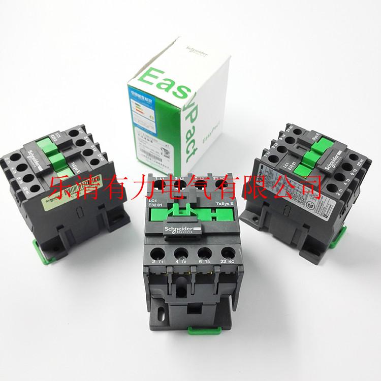 施耐德lc1-d245交流接触器厂家