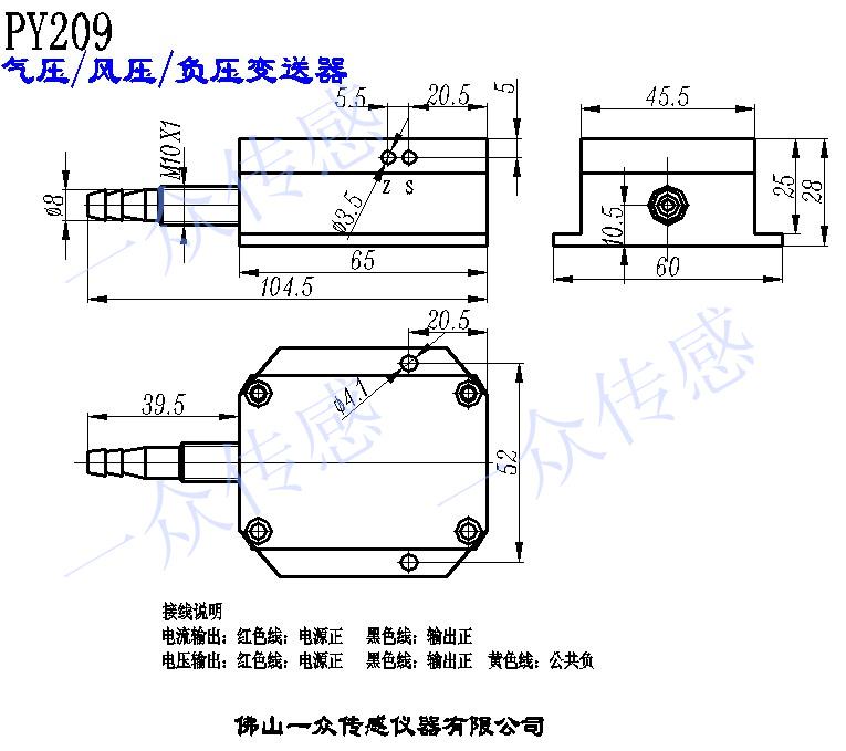 产品库 智能控制 传感器 压力传感器 py209 压力机水压变送器,压力机