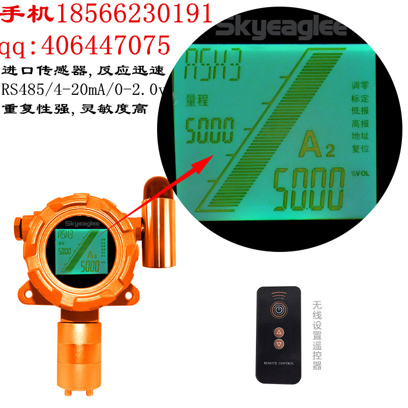 o3臭氧气体传感器检测仪变送器