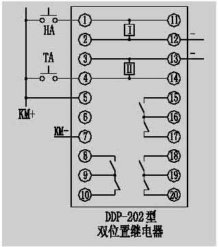 接线,在直流型继电器中