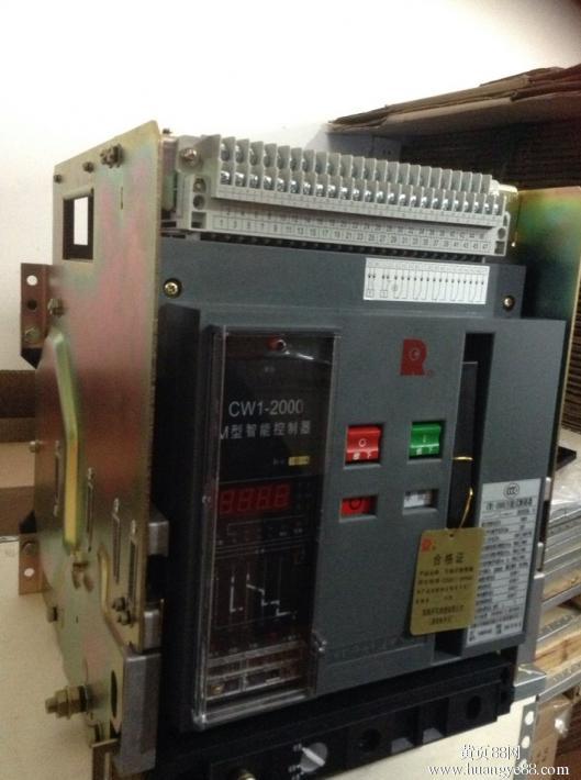 cw1-2000 厂家直销 常熟智能框架开关 cw1-2000万能式断路器 抽屉式