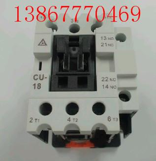 cu-18交流接触器