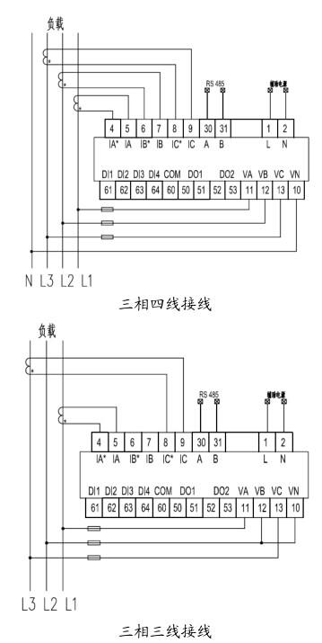 电路 电路图 电子 原理图 359_715 竖版 竖屏