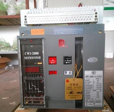 常熟智能型万能断路器cw1-2000/4p-800a