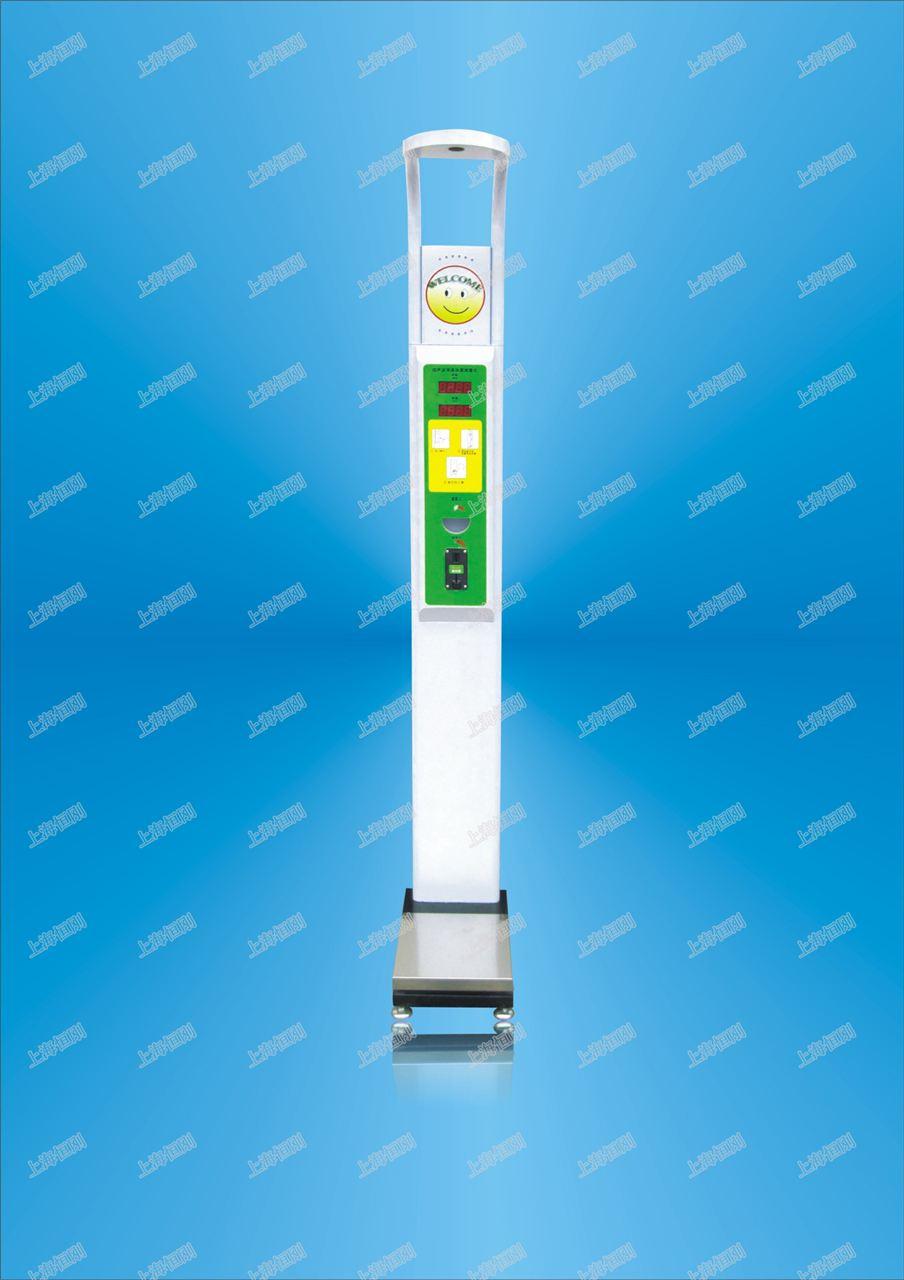 儿童超声波身高体重测量仪