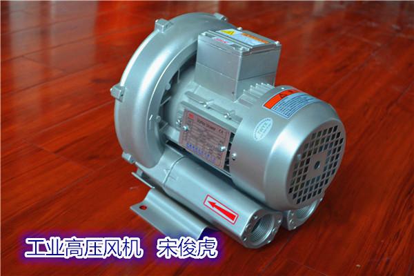 220气泵电机接线图