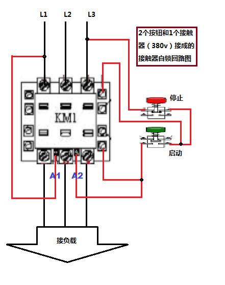交流接触器的a1 a2线圈接点怎么接线