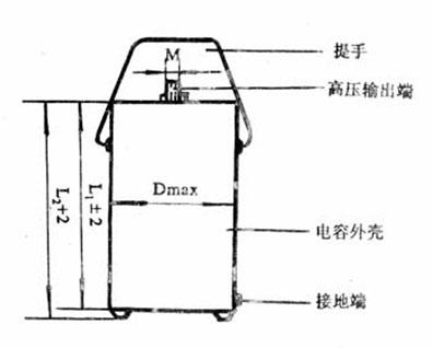 dr高压放电滤波电容特征用途:该电容器为干式直流高压电容器.