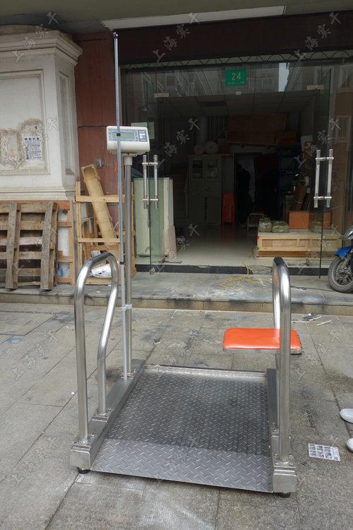 无障碍医疗轮椅秤