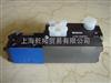-大量提供BOSCH电液比例控制阀,5812220000