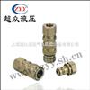 ISO7241-A钢球锁紧式液压快速接头