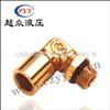 JZH-Z2.5系列组合式管接头(黄铜)