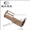 JKH-B-2.5综合系列通压力表管接头(黄铜)