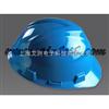 50100-0001标准型安全帽,安全帽厂家,安全帽价格