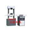 金属拉力试验机维修价格_求购_生产厂家