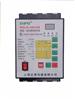 HDL6-100/3N(智能式)综合漏电保护器