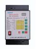 HDL6 250A漏电综合保护器