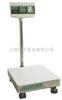 带4-20mA电流信号控制输出电子秤