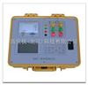 HY1610B输电线路工频参数测试仪