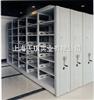 扬州档案柜|档案柜供应商