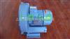 YX-51D-3/1.6KW中国台湾漩涡气泵天天在线!漩涡高压气泵价格看的见!