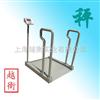 SCS郑州赛康200kg轮椅秤经销商,浏阳200kg不锈钢轮椅秤