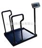 SCS200kg304碳钢轮椅秤,原厂生产WCS轮椅秤