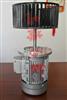 YX-75S加长轴风机|热气循环风机|烤箱热风循环鼓风机