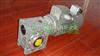 NMRV050清华紫光NMRV蜗轮减速电机|清华紫光电机出品