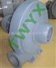 CX-125中国台湾-2.2KW中压CX-125透浦式鼓风机超低价