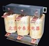 直流平波�抗器-北京中泰元�器