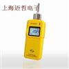 GT901GT901-H2泵吸式氢气检测仪GT901