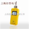 GT901-O3GT901-O3泵吸式臭氧检测仪GT901