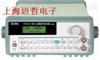 TFG1005TFG1005函数信号发生器TFG1005