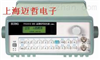 TFG1010TFG1010函数信号发生器TFG1010