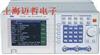 TFG-3000LTFG-3000L函数信号发生器TFG3000L