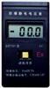 EST101EST101防爆型静电电压表EST101