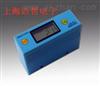DR60ADR60A智能型光泽度仪DR60A光泽度仪