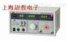 RK2670YRK2670Y 0.5KW医用耐压测试仪RK2670Y