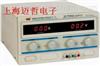 RK3030DSRK3030DS数显直流大电流稳压电源RK3030DS