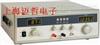 RK1212FRK1212F音频信号发生器RK1212F